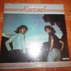 Discos de vinilo: KANTARES LA AMERICA QUE YO AMO LP VINILO 1979 PRECINTADO CONTIENE 10 TEMAS HECHO EN PUERTO RICO RARO. Lote 52121972