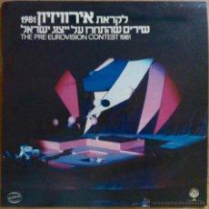 Discos de vinilo: THE PRE EUROVISIÓN CONTEST 1981. HABIBI, MIRI ALONI, AVI TOLEDANO, ETC. LP ISRAEL. Lote 52123721