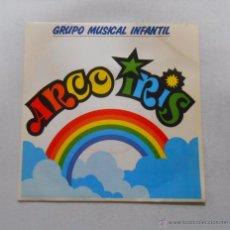 Discos de vinilo: ARCO IRIS GRUPO MUSICAL INFANTIL. YA SE DONDE VIVO. TDKDS3. Lote 52131791