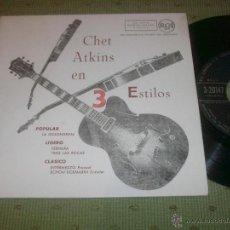 CHET ATKINS EN TRES ESTILOS LA GOLONDRINA SPAIN 1956 EP