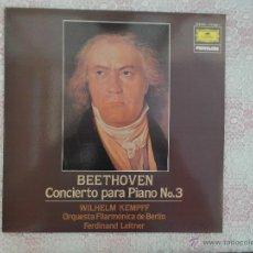 Discos de vinilo: BEETHOVEN - CONCIERTO PARA PIANO N3 WILHELM KEMPFF ORQUESTA DE BERLIN FERDINAND LEITNER 1962. Lote 52291484