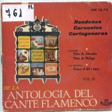 Discos de vinilo: ANTOLOGIA DEL CANTE FLAMENCO VOL IX / NIÑO DE ALMADEN - NIÑO DE MALAGA (EP 1959). Lote 52295615