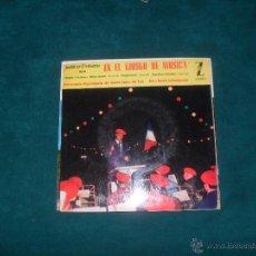 Discos de vinilo: EN EL KIOSKO DE MUSICA. HARMONIE MUNICIPALE DE SAINT-JEAN DE LUZ, ZAFIRO 1962. Lote 52302827