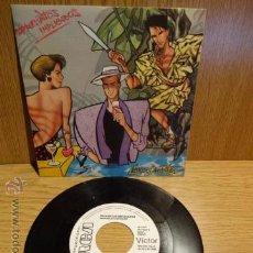 Discos de vinilo: PRESUNTOS IMPLICADOS. MISS CIRCUITOS / SG-PROMO / RCA - 1984. CALIDAD LUJO. ****/****. Lote 73975990