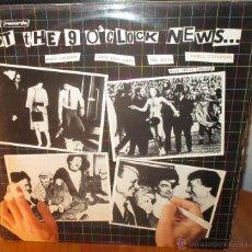 Discos de vinilo: NOT THE 9 O' CLOCK NEWS - BBC RECORDS - ROWAN ATKINSON - MEL SMITH Y OTROS. Lote 52306094