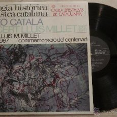Discos de vinilo: ANTOLOGIA HISTORICA DE LA MUSICA CATALANA. Lote 52320341