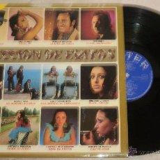 Discos de vinilo: SELECCION DE EXITOS.VARIOS ARTISTAS.DISCOS BELTER 1975. Lote 52321896