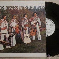 Discos de vinilo: LOS REYES PARAGUAYOS (PROMOCIONAL) - LP COLUMBIA 1977. Lote 52322399
