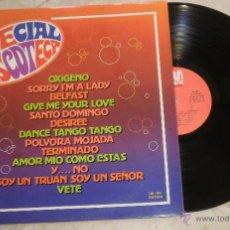 Discos de vinilo: ESPECIAL DISCOTECA 1978 LP ON GM SPAIN. INCLUDES 'GIVE ME YOUR LOVE - LP GRAMUSIC 1978. Lote 52322568
