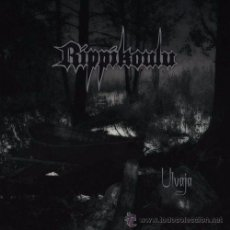 Discos de vinilo: RIPPIKOULU - ULVAJA - 12'' EP [SVART RECORDS, 2014 · VINILO GRIS · LIM. 350] DEATH METAL. Lote 52342523