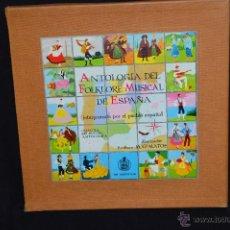 Discos de vinilo: ANTOLOGIA DEL FOLKLORE MUSICAL DE ESPAÑA - 4 LP + LIBRO. Lote 52368003