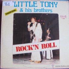 Discos de vinilo: LP - LITTLE TONY AND HIS BROTHERS - ROCK N ROLL (SPAIN, DISCOS DURIUM 1978). Lote 52368587