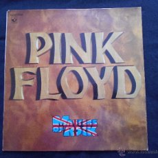 Discos de vinilo: PINK FLOYD // MASTERS OF ROCK. Lote 52371217
