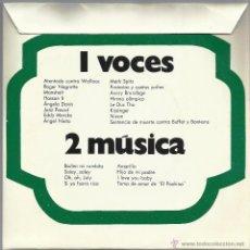Discos de vinilo: DISCO DE VINILO -365+1 DIAS DE 1972-. Lote 52376188