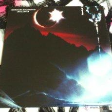 Discos de vinilo: MICHAEL GARRISON - ECLIPSE - LP - VINILO - WINDSPELL - 1982. Lote 52394338