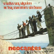 Discos de vinilo: NEOCANTES SINGLE SELLO GAMA AÑO 1973 . Lote 52394377