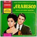 Discos de vinilo: HENRY MANCINI – ARABESCO (BSO) - LP SPAIN 1981 - RCA/CINEMATRES NL-43751. Lote 52403987