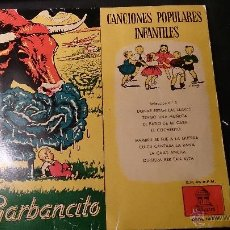 Discos de vinilo: GARBANCITO SINGLE VINILO ODEON AÑO PUBLICACION 1958 CUENTOS INFANTILES Y CANCIONES POPULARES. Lote 52412327