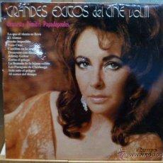 Discos de vinilo: GRANDES EXITOS DEL CINE-PORTADA ELIZABETH TAYLOR -ORQUETA DIMITRI POPOLOPAULOS-. Lote 52420272