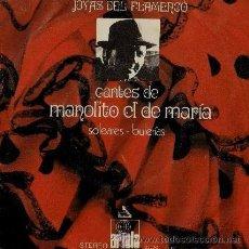 Discos de vinilo: MANOLITO EL DE MARÍA - JOYAS DEL FLAMENCO - 1972. Lote 52455533