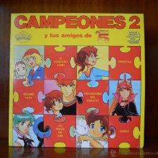 Discos de vinilo: CAMPEONES 2 (FIVE RECORDS, 1991). Lote 52469900