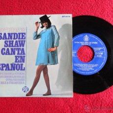 Discos de vinilo: SANDIE SHAW (CANTA EN ESPAÑOL) - MARIONETAS EN LA CUERDA + 3 // EP // 1967 // A ESTRENAR. Lote 52472426