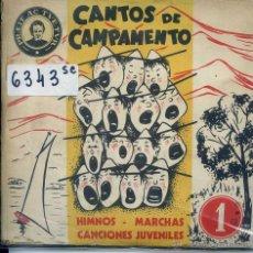 Discos de vinilo: CANTOS DE CAMPAMENTO (PACK CON 4 DISCOS). Lote 52481733