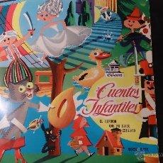 Discos de vinilo: DISCO VINILO CUENTOS INFANTILES EL GORRION QUE NO QUISO ESTUDIAR. BSOE 4.011 ODEON. Lote 52487641