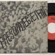 Discos de vinilo: GUK / PRESON DEGUITAN / SINGLE 45 RPM . Lote 52503903