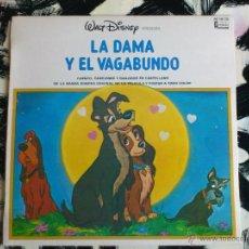 Discos de vinilo: WALT DISNEY - LA DAMA Y EL VAGABUNDO - LP - VINILO - BSO - SIN POSTER - HISPAVOX - 1975. Lote 52506767