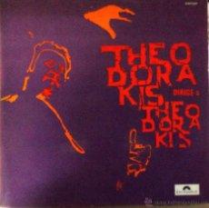 Discos de vinilo: LP ARGENTINO DE MIKIS THEODORAKIS AÑO 1971. Lote 52522278