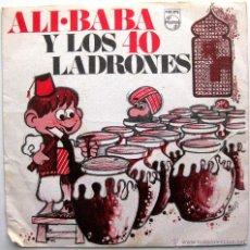 Discos de vinilo: ALI BABA Y LOS 40 LADRONES - DISCO REGALO - SINGLE PHILIPS 1969 BPY. Lote 52532924