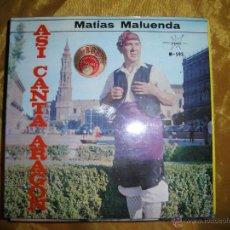Discos de vinilo: MATIAS MALUENDA. ASI CANTA ARAGON. EP. MARFER 1965. CARATULA ABIERTA. IMPECABLE. Lote 52540957