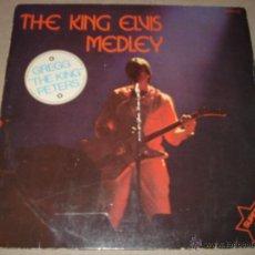 Discos de vinilo: GREGG THE KING PETERS-THE KING ELVIS MEDLEY . Lote 52543305