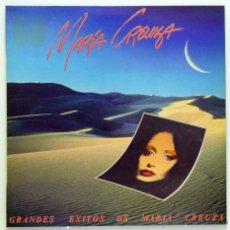 Discos de vinilo: MARÍA CREUZA - 'GRANDES ÉXITOS DE MARIA CREUZA' (LP VINILO. ORIGINAL 1983). Lote 52553152