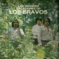 Discos de vinilo: LOS BRAVOS LP SELLO CBS EDITADO EN ARGENTINA. Lote 52581815