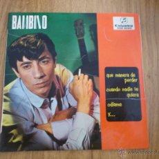 Discos de vinilo: BAMBINO. QUE MANERA DE PERDER EPS. Lote 52595642