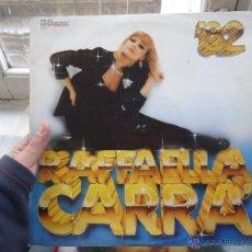 Discos de vinilo: DISCO VINILO - LP - RAFAELLA RAFAELA CARRA - 82 - 1982 . Lote 52614915
