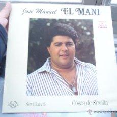 Discos de vinilo: DISCO VINILO LP - JOSE MANUEL EL MANI COSAS DE SEVILLA. Lote 52617108