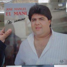 Discos de vinilo: DISCO VINILO LP - JOSE MANUEL EL MANI MI CAMINO. Lote 52617623