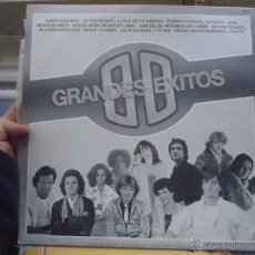 Discos de vinilo: DISCO VINILO LP - MIGUEL BOSE VICTOR MANUEL ROBERTO CARLOS IVAN ANA BELEN JULIO IGLESIAS LOS PECOS L. Lote 52617878