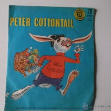 Discos de vinilo: PETER COTTONTALL -ANNE LLOYD . THE SANDPIPERS, MITCHELL MILLER AND ORCHESTRA - 1960 GOLDEN RECORDS 7. Lote 52627964