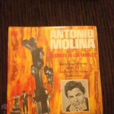Discos de vinilo: ANTONIO MOLINA, EL CRISTO DE LOS FAROLES, EP CON 4 CANCIONES, EDICIÓN MUY RARA EDITADA EN FRANCIA.. Lote 52658638