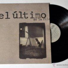 Discos de vinilo: DISCO DE VINILO: LP . EL ULTIMO DE LA FILA: ASTRONOMÍA RAZONABLE. AÑO 1993. Lote 52692928