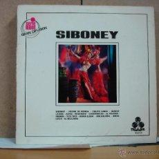 Discos de vinilo: GRAN ORQUESTA TIPICA DE ARMANDO ZULUETA - SIBONEY - TREBOL 10.013 - 1970 -SERIE 10.000 GRAN DIFUSION. Lote 52696151