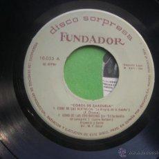 Discos de vinilo: SINGLE FUNDAROR CON CARATULA COROS DE ZARZUELA EP 1964 VER FOTOS PEPETO. Lote 52705756