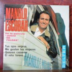 Discos de vinilo: MANOLO ESCOBAR - JUICIO DE FALDAS (BELTER, 1969). Lote 52751956