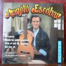 Discos de vinilo: MANOLO ESCOBAR - EN UN LUGAR DE LA MANGA (BELTER, 1970). Lote 52752015