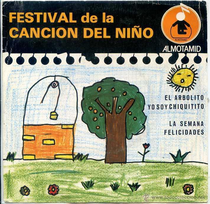 FESTIVAL DE LA CANCION DEL NIÑO / EL ARBOLITO + 3 (EP 1979) (Música - Discos de Vinilo - EPs - Música Infantil)