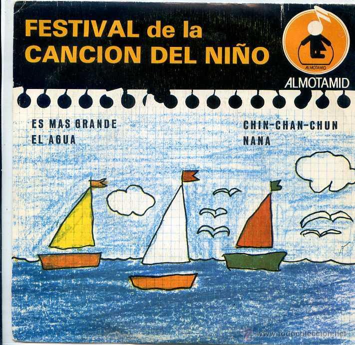 FESTIVAL DE LA CANCION DEL NIÑO / ES MAS GRANDE + 3 (EP 1979) (Música - Discos de Vinilo - EPs - Música Infantil)